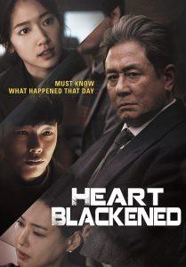 ترجمة فيلم الجريمة الدرامي الكوري Heart Blackened
