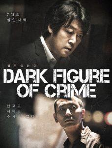 ترجمة فيلم الجريمة النفسي الكوري Dark Figure of Crime