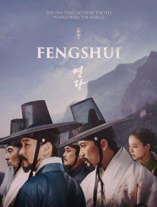 ترجمة فيلم الدراما التاريخي الكوري FengShui