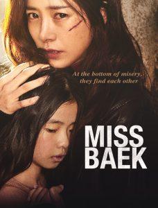 ترجمة فيلم الدراما الكوري Miss Baek