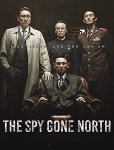ترجمة فيلم الدراما والسياسة الكوري The Spy Gone North