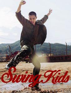 ترجمة فيلم الدراما الموسيقي الكوري Swing Kids