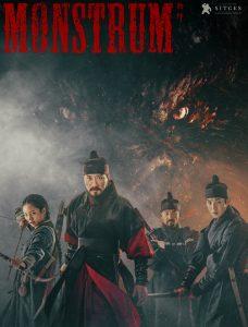 ترجمة فيلم الرعب التاريخي الكوري Monstrum