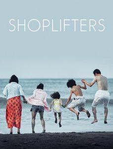 ترجمة فيلم الدراما الياباني Shoplifters