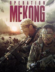 ترجمة فيلم الجريمة والأكشن الصيني Operation Mekong