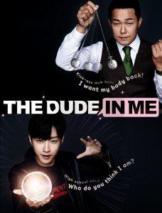 ترجمة فيلم الخيال والكوميديا الكوري The Dude In Me