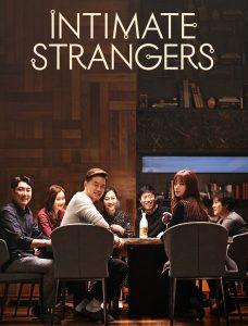 ترجمة فيلم الدراما والإثارة الكوري Intimate Strangers