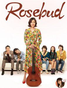 ترجمة فيلم الدراما والكوميديا الكوري Rosebud