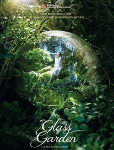 ترجمة فيلم الدراما والغموض الكوري Glass Garden
