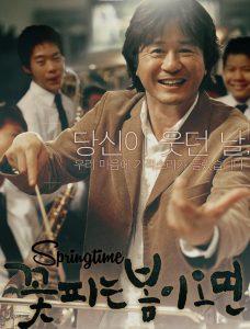 ترجمة فيلم الدراما الموسيقي الكوري Springtime