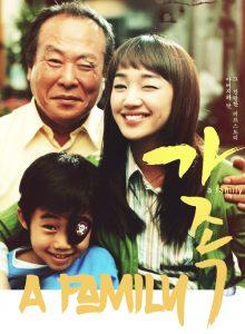 ترجمة فيلم الدراما الكوري A Family