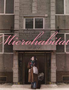 ترجمة فيلم الدراما الكوري Microhabitat
