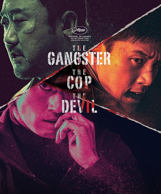 ترجمة فيلم الجريمة والإثارة الكوري The Gangster, The Cop, The Devil