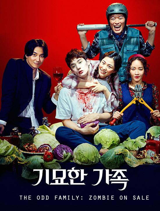 ترجمة فيلم الزومبي الكوميديا الكوري The Odd Family: Zombie On Sale