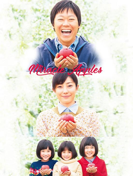 ترجمة فيلم الدراما الياباني Miracle Apples