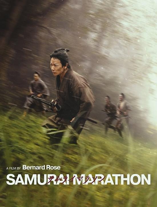 ترجمة فيلم الدراما التاريخي الياباني Samurai Marathon