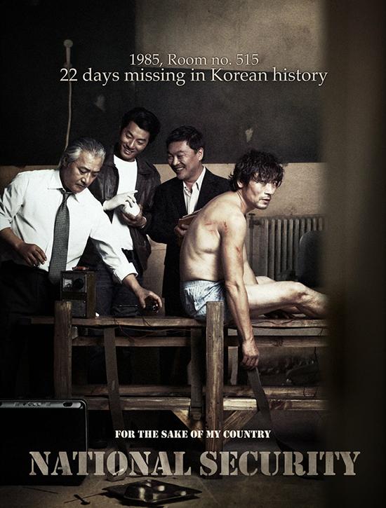 ترجمة فيلم الدراما الكوري National Security