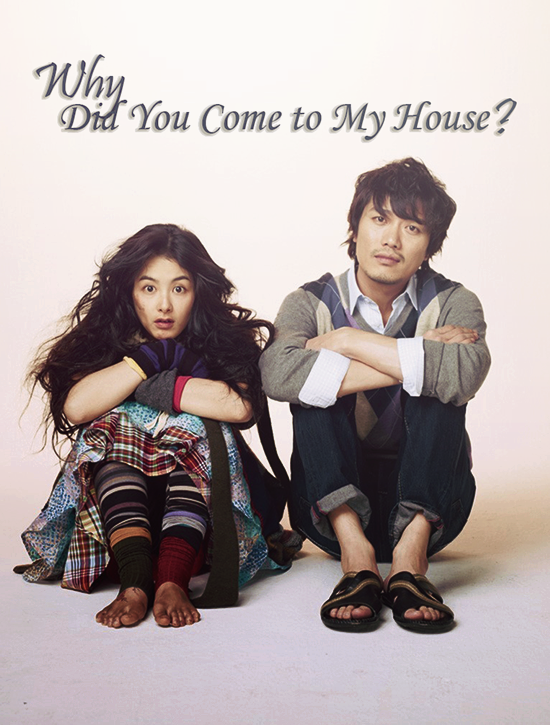 ترجمة فيلم الدراما والغموض الكوري ?Why Did You Come to My House