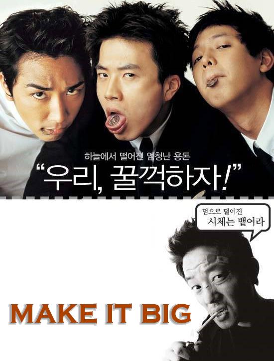 ترجمة فيلم الجريمة والكوميديا الكوري Make It Big