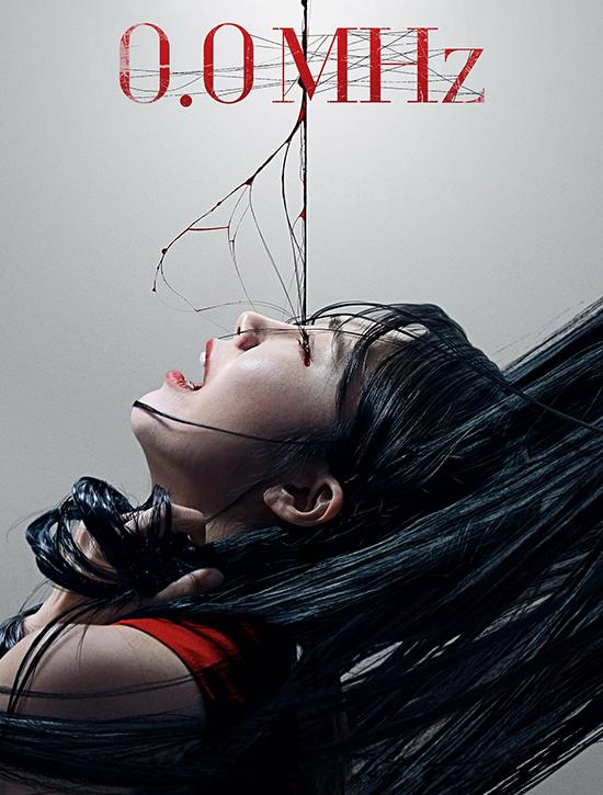 ترجمة فيلم الرعب الكوري 0.0MHz