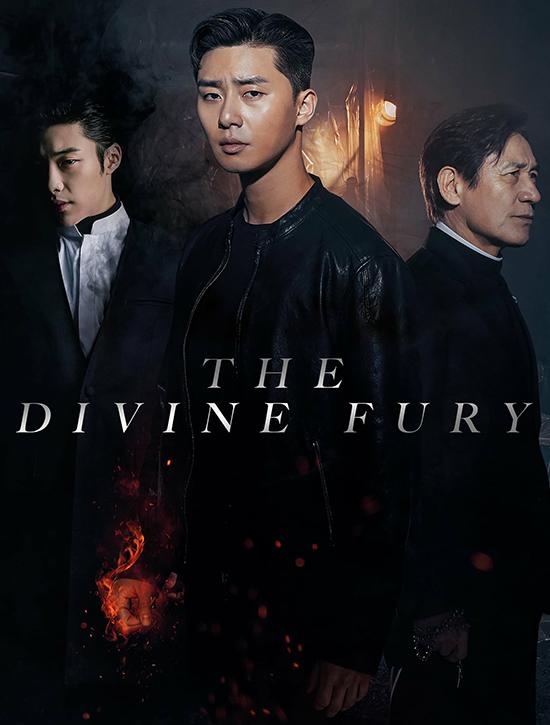 ترجمة فيلم الرعب والإثارة الكوري The Divine Fury