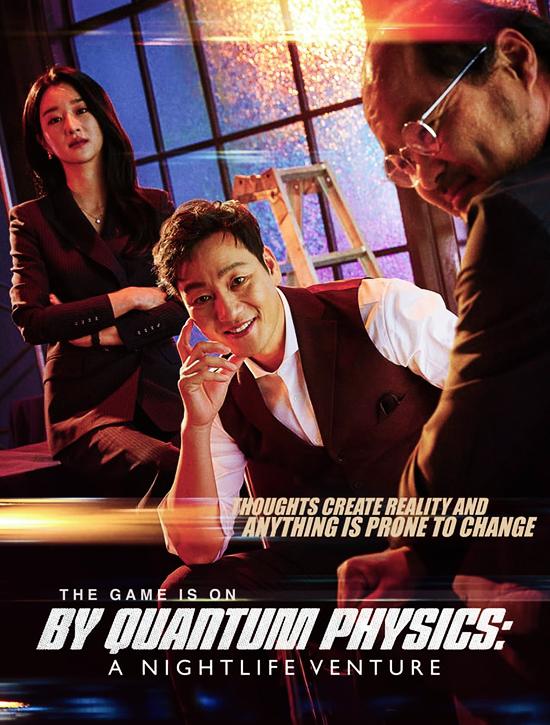 ترجمة فيلم الجريمة والتحقيق الكوري By Quantum Physics