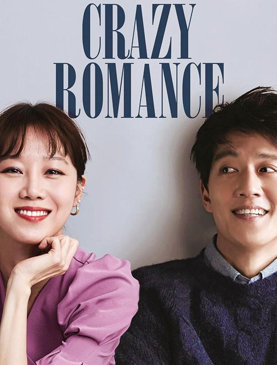 ترجمة فيلم الرومانس والدراما الكوري Crazy Romance