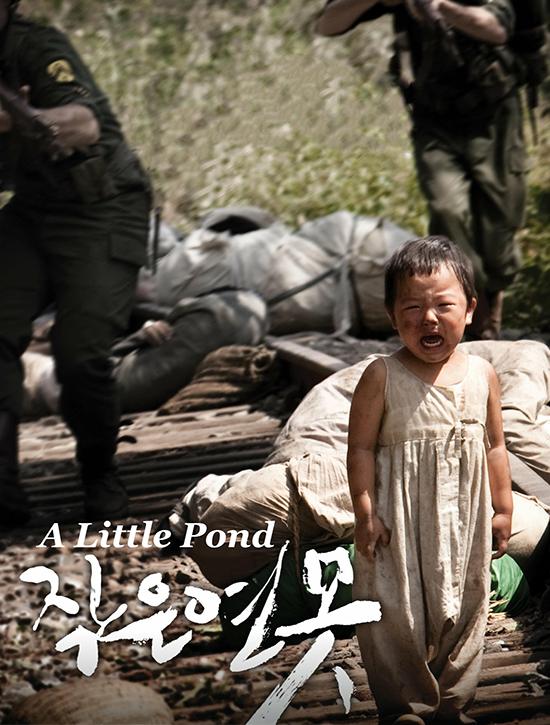 ترجمة فيلم الدراما الحربي الكوري A Little Pond