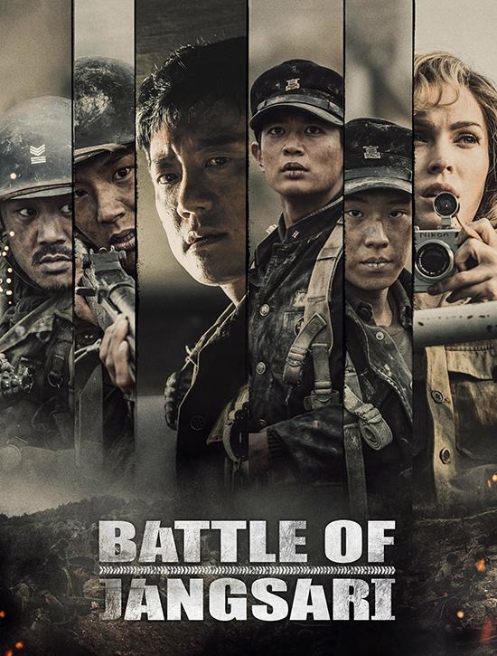 ترجمة فيلم الحرب والأكشن الكوري Battle of Jangsari