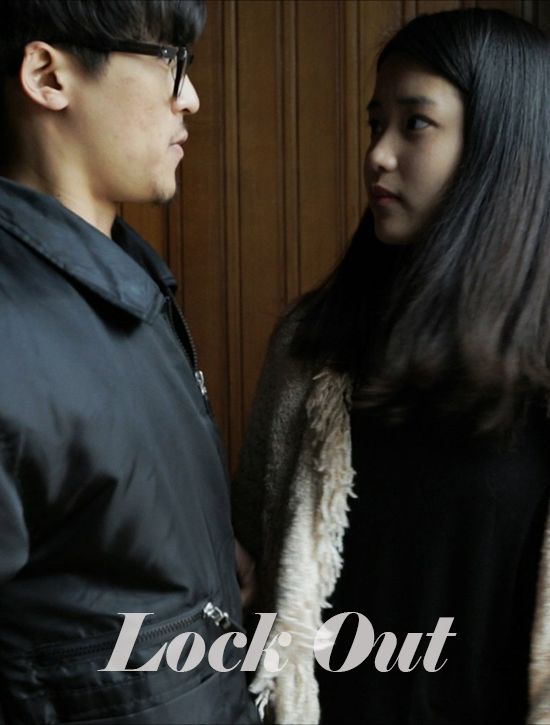 ترجمة فيلم الدراما والجريمة الكوري القصير Lock Out