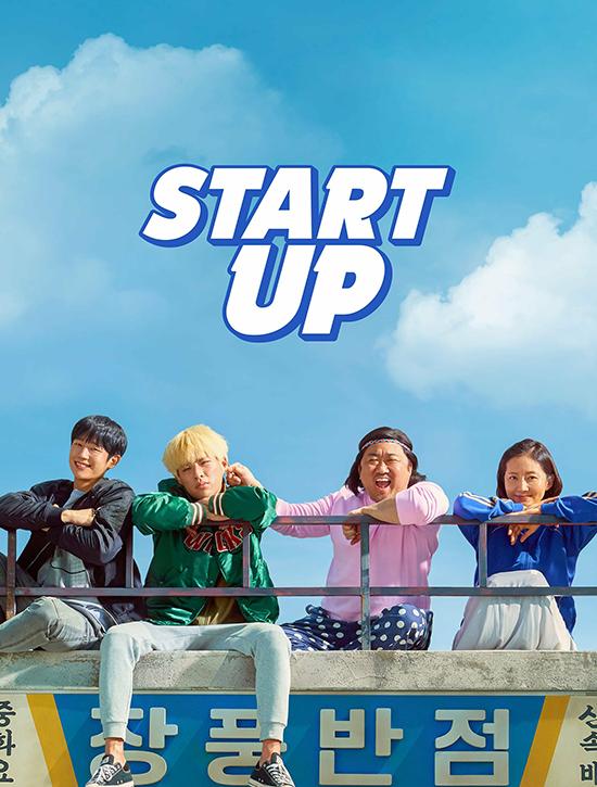 ترجمة فيلم الدراما والكوميديا الكوري Start-Up