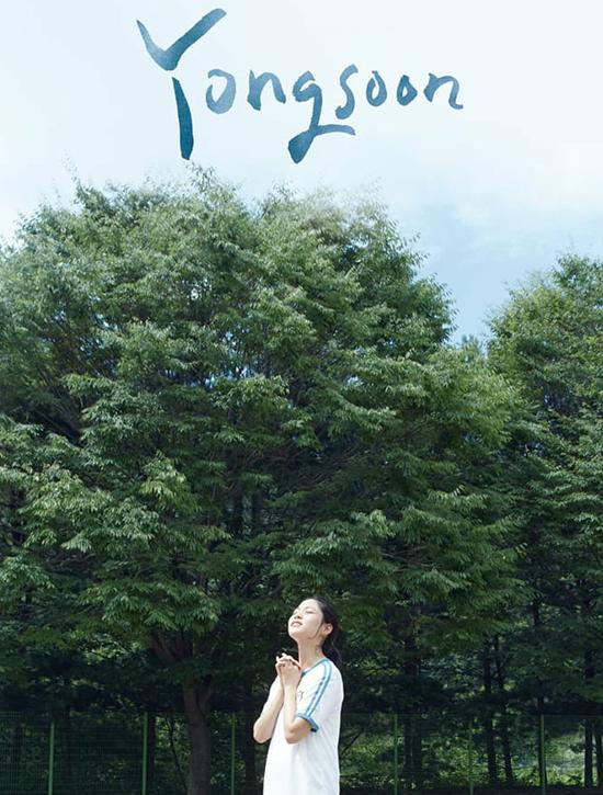 ترجمة فيلم الدراما الكوري Yongsoon