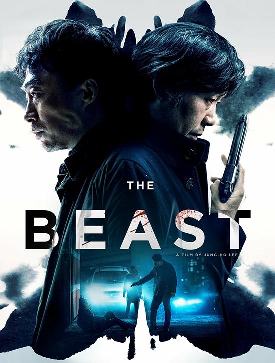 ترجمة فيلم الجريمة والإثارة الكوري The Beast