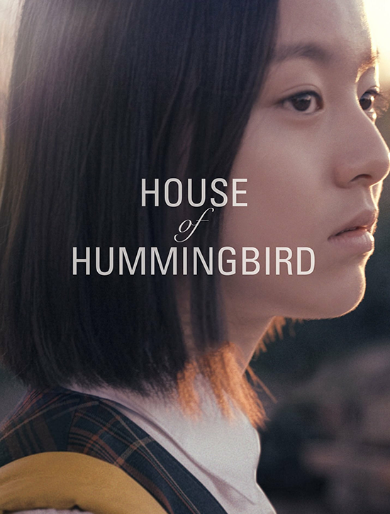ترجمة فيلم الدراما الكوري House of Hummingbird