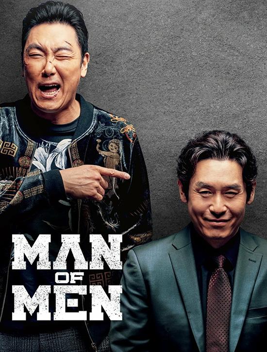 ترجمة فيلم الدراما والكوميديا الكوري Man of Men