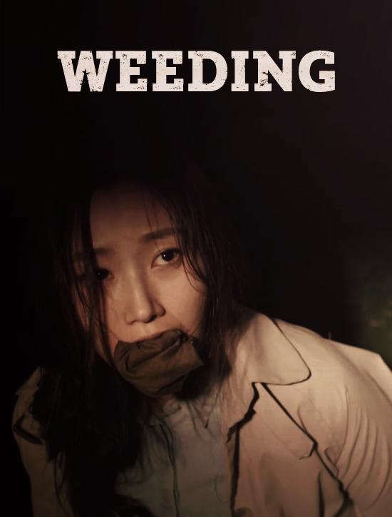 ترجمة فيلم الجريمة الكوري القصير Weeding