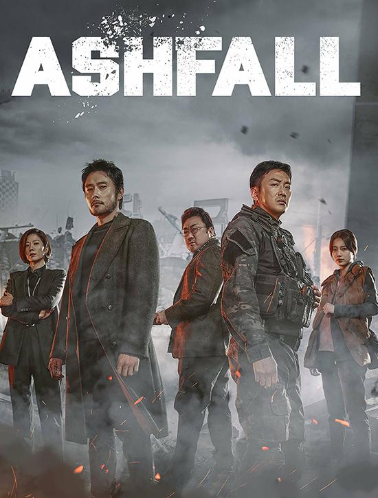 ترجمة فيلم الأكشن والكوارث الكوري ASHFALL
