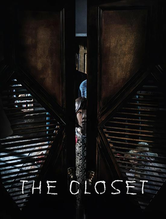 ترجمة فيلم الرعب الكوري The Closet
